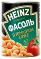 Фасоль Heinz белая в томатном соусе, жестяная банка 415 г