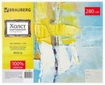 Холст BRAUBERG ART CLASSIC на картоне 40 х 50 см (190622)