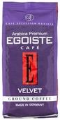 Кофе молотый Egoiste Velvet Ground Pack