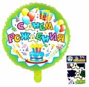 Воздушный шар Action! С Днем рождения!