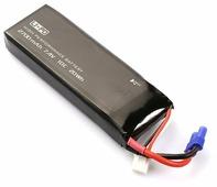 Аккумулятор для Hubsan H501S 2700 mAh
