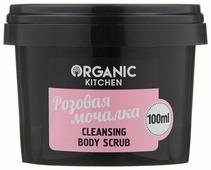 Organic Shop Скраб для тела Organic kitchen Розовая мочалка