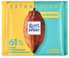 Шоколад Ritter Sport Extra Cocoa темный 61% какао
