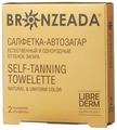Librederm салфетка Self-Tanning Towelette