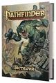 Книга правил HOBBY WORLD Pathfinder. Бестиарий