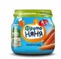 Пюре ФрутоНяня из моркови (с 4 месяцев) 80 г, 1 шт