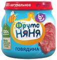 Пюре ФрутоНяня из говядины (с 6 месяцев) стеклянная банка 80 г, 1 шт