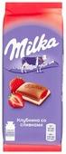 Шоколад Milka молочный с клубнично-сливочной начинкой