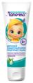 Лапочка Крем детский защитный под подгузник