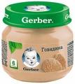 Пюре Gerber говядина (с 6 месяцев) 80 г, 1 шт.
