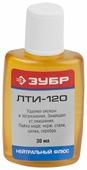 Флюс ЗУБР 55480-030 ЛТИ-120 пластиковый флакон 30мл