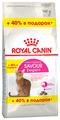 Корм для кошек Royal Canin Savour Exigent для кошек, привередливых к вкусу продукта