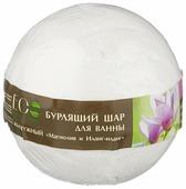 EO Laboratorie Бурлящий шар для ванны Магнолия и иланг-иланг 220 г