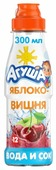 Напиток сокосодержащий Агуша Яблоко-вишня, с 12 месяцев