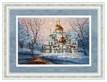 Золотое Руно Набор для вышивания Воскресенский собор Новоиерусалимского монастыря 26 х 39 см (РП-012)