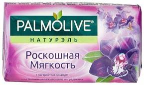 Мыло туалетное PALMOLIVE Натурэль Роскошная мягкость С экстрактом орхидеи 90 г (8693495032926)