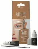 Innovator Cosmetics Bronsun Набор для домашнего окрашивания