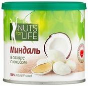 Миндаль в сахаре с кокосом Nuts for Life
