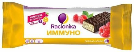 Протеиновый батончик Racionika Иммуно в шоколадной глазури Малина 30 г