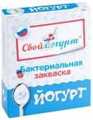 Закваска Свой йогурт Бактериальная Йогурт 1 г