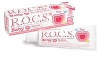 Зубная паста R.O.C.S. Baby Яблоко 0-3 лет