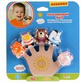Играем вместе Пальчиковые куклы Домашние животные