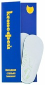 Стельки для обуви КОТОФЕЙ 01001010-20
