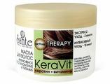 Sante Маска для волос интенсивное восстановление и питание