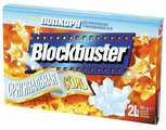 Попкорн Blockbuster Попкорн с солью в зернах, 99 г