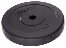 Диск Starfit BB-203 5 кг