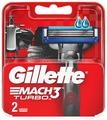 Сменные кассеты Gillette Mach3 Turbo