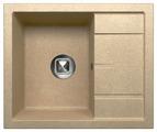 Врезная кухонная мойка Tolero R-107 59.5х49.5см полимер