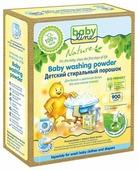 Стиральный порошок BabyLine Nature концентрат (на основе натуральных ингредиентов)