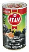 ITLV Маслины Super без косточки в рассоле, жестяная банка 350 г