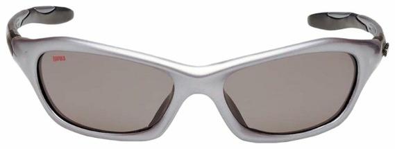 Очки спортивные Rapala Sportsman's RVG-002A