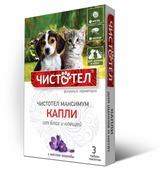 ЧИСТОТЕЛ Максимум Капли от блох и клещей для щенков и котят (3 пипетки)