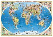 ГеоДом Страны и народы мира (4607177452104)