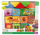 Кубики-пазлы K's Kids Learning Blocks
