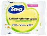 Туалетная бумага Zewa Ромашка