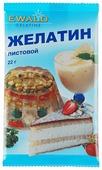 Желатин листовой EWALD, 10 шт, 50 гр