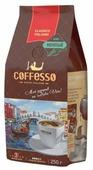 Кофе молотый Coffesso Classico Italiano