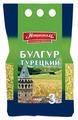 Националь Булгур Националь Турецкий пшеничный 3 кг