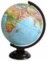 Глобус ландшафтный Глобусный мир 320 мм (10248)