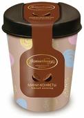 Набор конфет Волшебница конфеты темный шоколад 60г