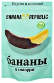 Бананы Banana Republic в шоколадной глазури