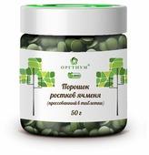 Оргтиум Порошок проростков ячменя (прессованный в таблетки), 50 г