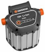 Аккумуляторный блок GARDENA 9839-20 18 В 2.6 А·ч