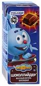 Молочный коктейль Danone Смешарики Шоколад 2.5%, 210 г