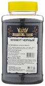Кунжут Царская приправа черный 500 г