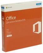 Microsoft Office для дома и бизнеса 2016 коробочная версия